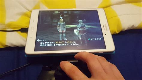 Pcsx2 stream to Android tablet test - YouTube