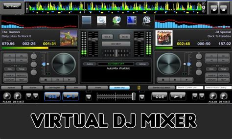 Virtual DJ Music Mixer for Android - APK Download